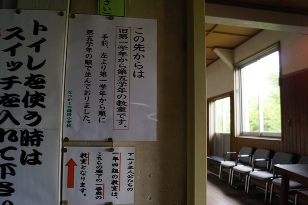 旧鎌掛小学校041