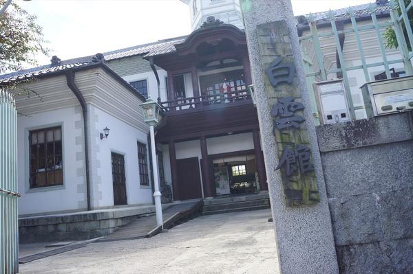 近江八幡026