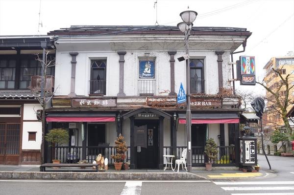 高山氷菓097