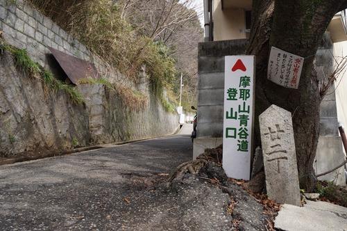 摩耶山006