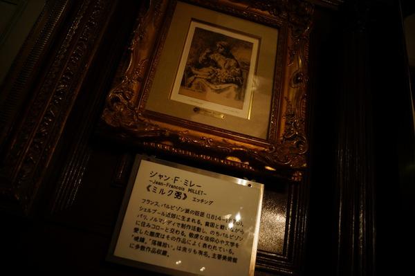 神戸 あるいとう052