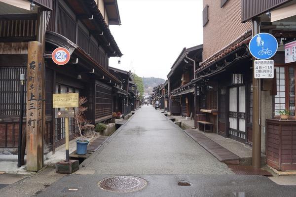 高山氷菓093