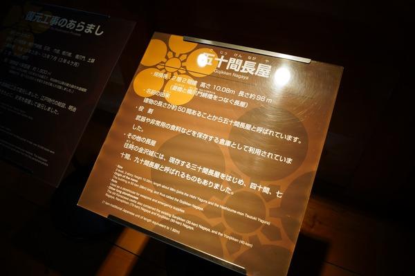 金沢風景051