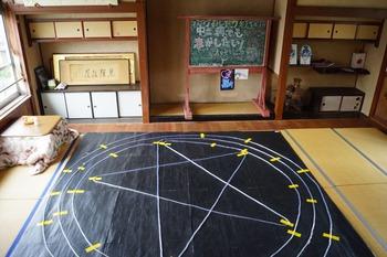 旧鎌掛小学校092