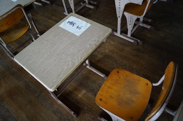 旧鎌掛小学校055