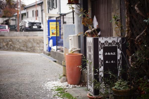 神戸 あるいとう022