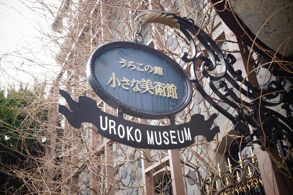 神戸散策017