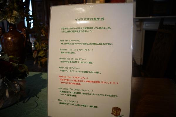 神戸ゆるり旅124