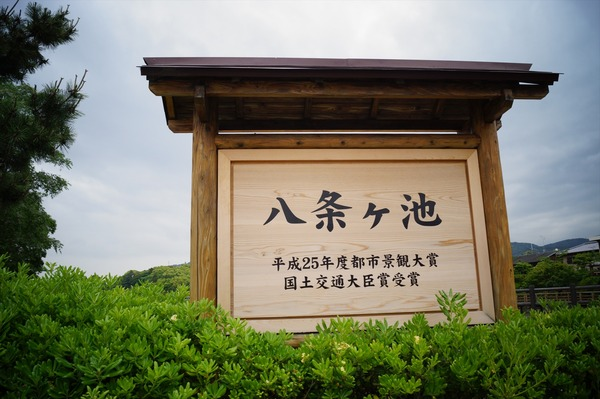 長岡天満宮002
