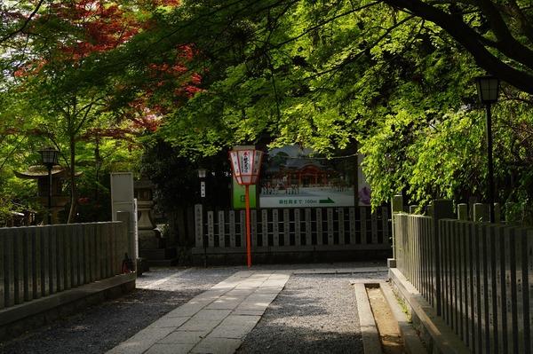 長岡京散策011
