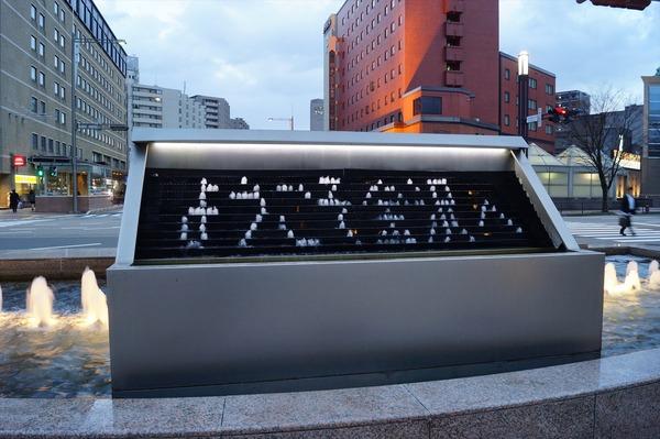 金沢風景001