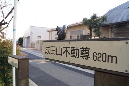 香里園004