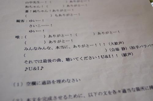 K-ON_b32