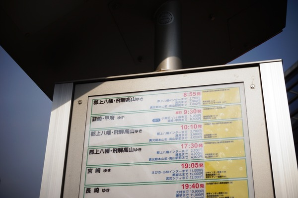 高山氷菓001