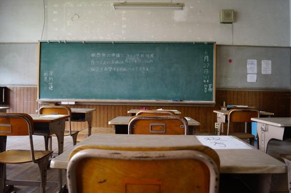 旧鎌掛小学校056