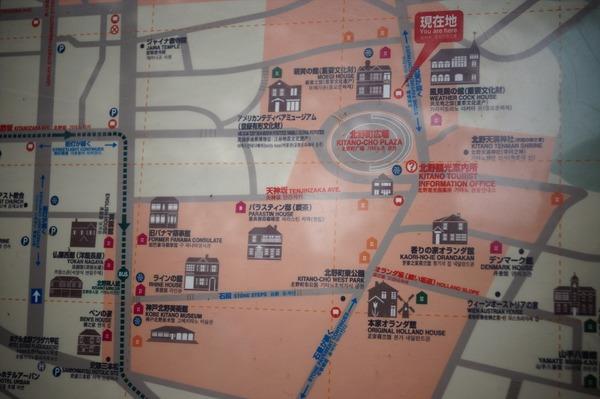 神戸ゆるり旅138