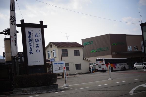 飛騨高山076
