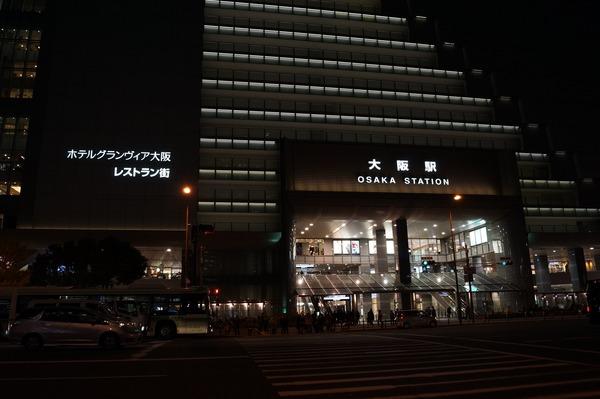 大阪駅005