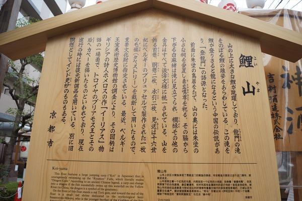 2014 祇園祭023