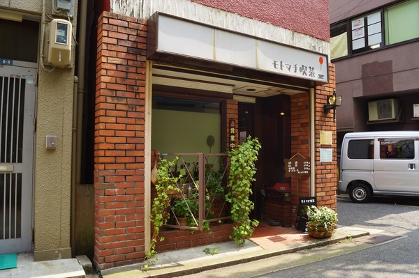 モトマチ喫茶002