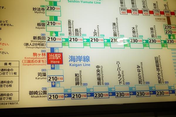 神戸ゆるり旅031
