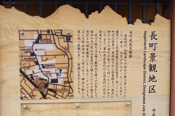 金沢風景078