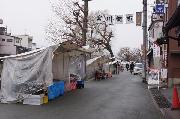 高山氷菓057