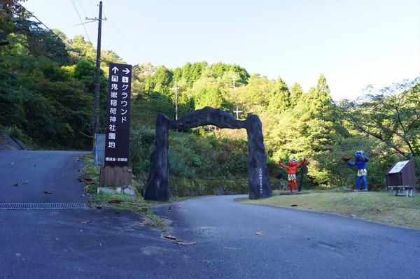 大江山042