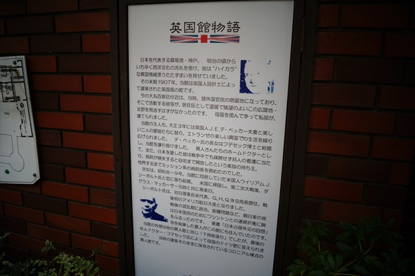 神戸ゆるり旅103