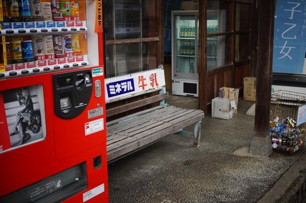 金沢湯涌041