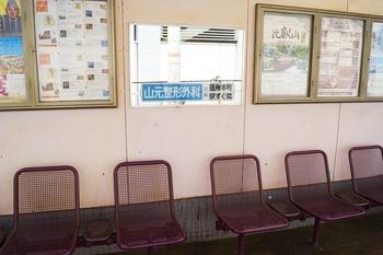 中二恋*石山坂本線002