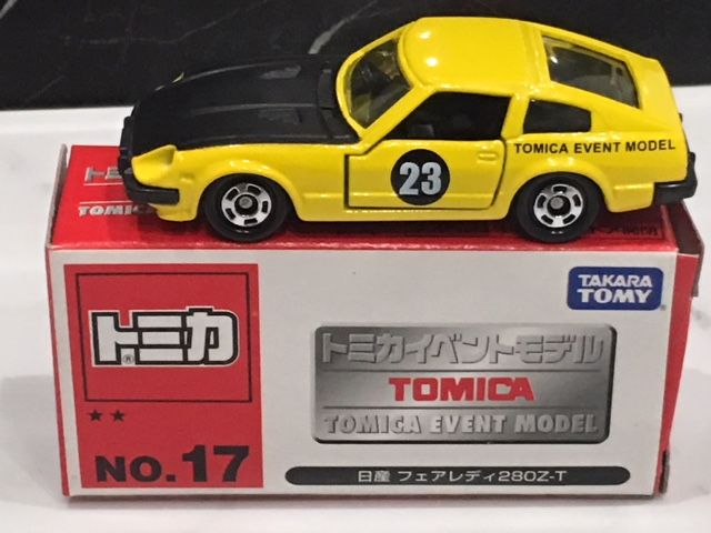 Diecast & Toy Vehicles No.11 Nissan Fairlady 280z-t Special Specification Tomica Contemporary Manufacture