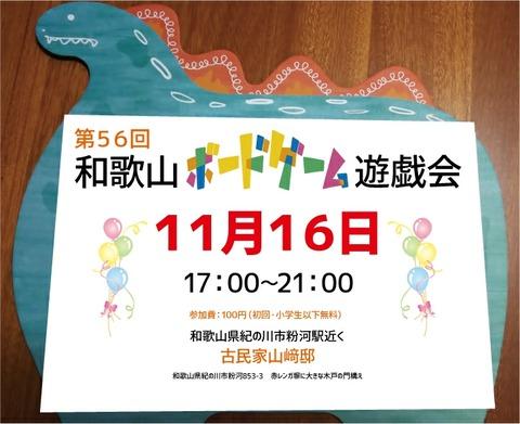 web_kokuchi-1