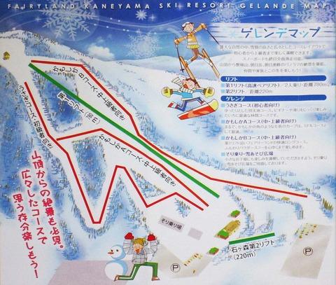 map_trm_ed