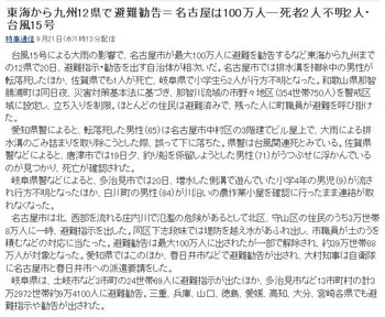 typh15_20110921