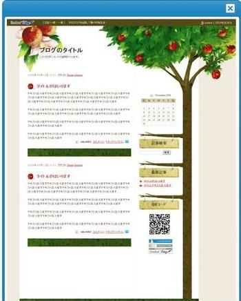 20120505_ブログデザイン