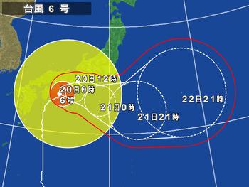 typh620110720