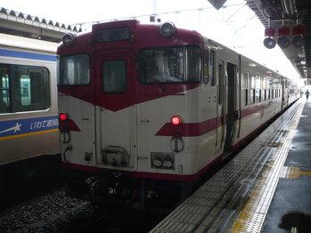 P1060669