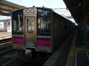 P1100875