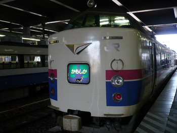 P1090367