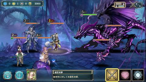 闇から出でし黙示の竜幻獣級3
