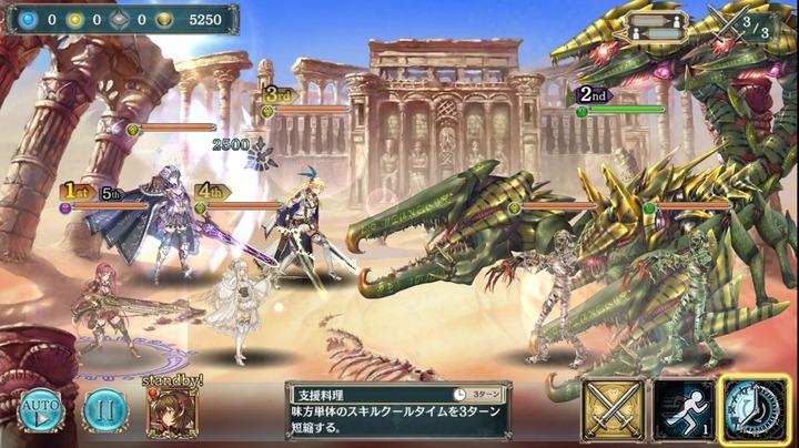 砂に隠れし鋼鉄の巨影 幻獣級3