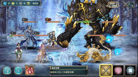 滅亡を告げる巨石の像超級3