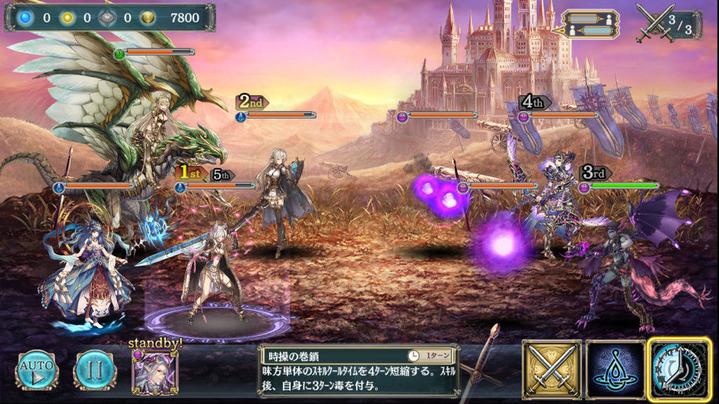 冒涜の冠を戴く者 幻獣級3