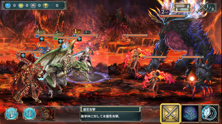 万象を灼く修羅の炎 幻獣級1