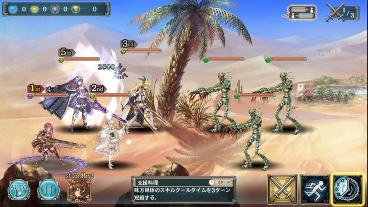 砂に隠れし鋼鉄の巨影 幻獣級1