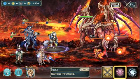 炎翼の女教皇幻獣級3