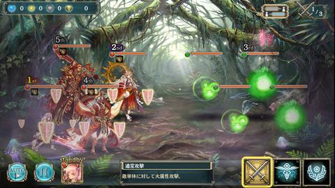 霊峰を守る轟神幻獣級1