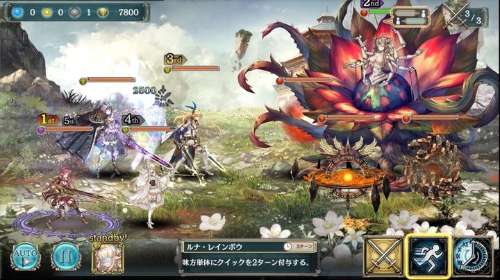 抱擁する紅き徒花 幻獣級3