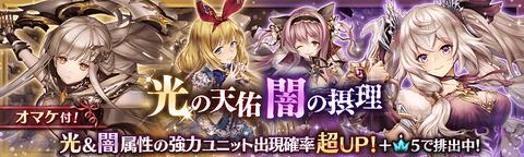 notice_banner_574